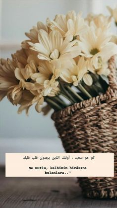 Beautiful Beach Pictures, Beautiful Beaches, Beautiful Words, Rainy Day Photography, Children Photography, Whatsapp Wallpaper, Wallpaper Backgrounds, Rose Flower Arrangements, Arabic English Quotes