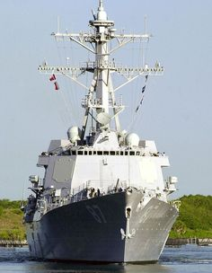 Guided missile destroyer USS Mason (DDG 87). The third ship to carry the name.