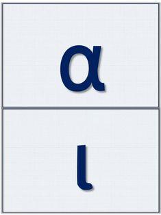 Πού είναι ο Άρης; Λεξιλόγιο πρώτης ανάγνωσης και γραφής, για την Πρώτ… Educational Activities, Grade 1, Greek, Symbols, Letters, Kids, School, Young Children, Boys