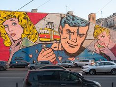 Moscow You've Never Seen Before- Street Art