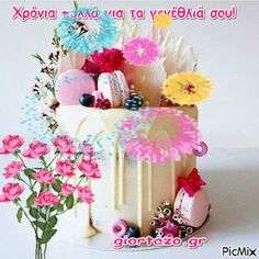 Good Morning Images, Beautiful Roses, Happy Birthday, Happy Brithday, Gud Morning Images, Urari La Multi Ani, Good Morning Picture, Happy Birthday Funny, Happy Birth