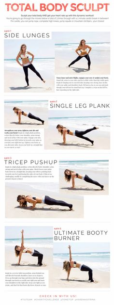 NEW WORKOUT: TOTAL BODY SCULPT!