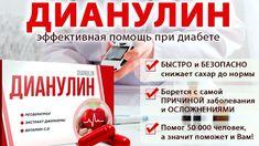 medicina della prostatite mini price