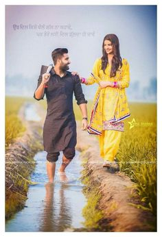 Punjabi Wedding Couple, Indian Wedding Couple Photography, Punjabi Couple, Wedding Couples, Punjabi Boys, Sikh Wedding, Wedding Couple Pictures, Cute Couple Pictures, Pre Wedding Poses