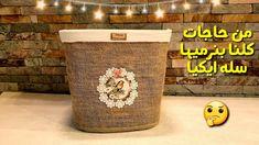 Diy Storage Jars, Versace Slippers, Canning, Flowers, Home Canning, Royal Icing Flowers, Flower, Florals, Floral