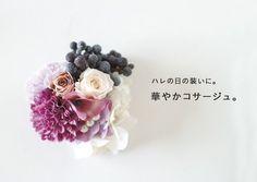 iichi(いいち)| ハンドメイド・クラフト・手仕事品の通販