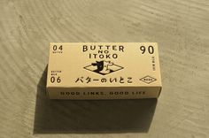 butter no itoko Food Packaging Design, Brand Packaging, Box Packaging, Branding Design, Eco Design, Design Web, Type Design, Graphic Design, Butter