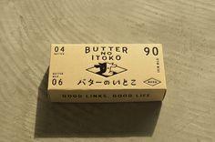 ゴーフル「バターのいとこ」