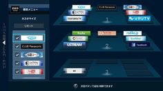 画像8 - パナソニック、クラウド型ネットサービス「ビエラ・コネクト」を日本でも開始 - Phile-web