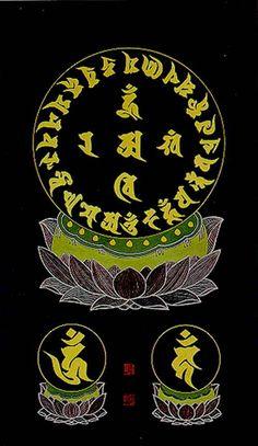 Siddham script
