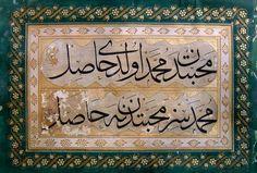 """""""EN SEVGİLİ"""" İÇİN... Muhabbetten Muhammed oldu hâsıl Muhammedsiz muhabbetten ne hâsıl   HATTAT: Mahmûd Celâleddin, celî sülüs"""