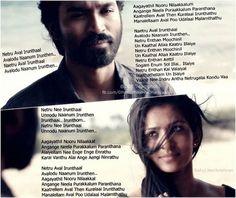 Tamil song lyrics