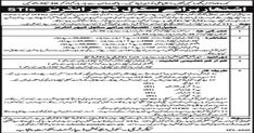 Punjab School Education Department STIs Jobs 2021 Latest Advertisement. The post Punjab School Education Department STIs Jobs 2021 www.schools.punjab.gov.pk appeared first on Filectory