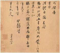 中国书法造诣最深的十大家,不可不知!