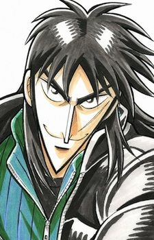 Looking for information on the anime or manga character Kaiji Itou? On MyAnimeList you can learn more about their role in the anime and manga industry. Kaiji Itou, Anime Comics, Manga Characters, Fictional Characters, Anime People, Animes Wallpapers, Comic Artist, Manga Anime, Book Art