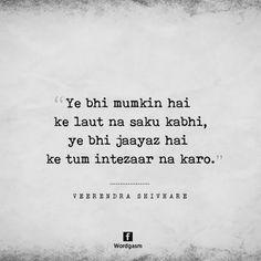 Ye bhi mumkin hai Ke laut na saku kabhi Ye bhi jaayaz hai Ke tu intezzar na karo Shyari Quotes, Wisdom Quotes, True Quotes, Quotes In Hindi, Qoutes, Poetry Hindi, Secret Love Quotes, Broken Words, Gulzar Quotes