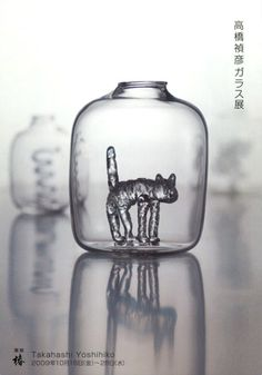 Glass works by Yoshihiko TAKAHASHI, Japan