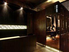 Hair Salon Interior Design with a Beautiful Layout / Vectronstudios. Hair Salon Interior Design with a Beautiful Layout / Vectronstudios. Spa Interior Design, Spa Design, Salon Design, Interior Decorating, Salon Decorating, Decorating Ideas, Design Ideas, Decor Ideas, Japanese Hair Salon