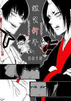 「鬼徹つめ13」/「Ran」の漫画 [pixiv] Fan Anime, Anime Love, Fujoshi, Game Art, Geek, Manga, Manga Anime, Manga Comics, Geeks