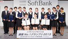 SoftBank company
