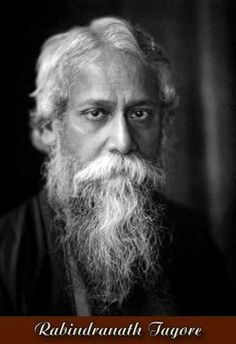 1916 Home and the World Rabindranath Tagore