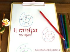 Dyslexia at home Learning Disabilities, Dyslexia, Teaching Kids, Education, Reading, Ideas, Reading Books, Onderwijs, Learning