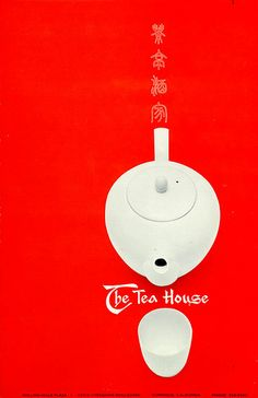 The Tea House - Sign for Chinese Tea House in Torrance, California from the 1970's:  Assemblyman-PCH/Flickr