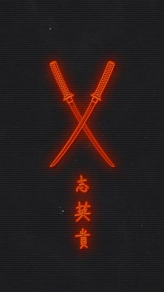 vaporwave fotos Sharing cause looks good vertically, Zhi Mo Yuan # Glitch Wallpaper, Samurai Wallpaper, Iphone Background Wallpaper, Dark Wallpaper, Aesthetic Iphone Wallpaper, Aesthetic Wallpapers, Wallpaper Desktop, Aztec Wallpaper, Iphone Homescreen Wallpaper