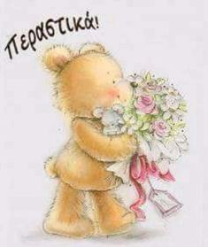 Words Of Comfort, Morning Greetings Quotes, Get Well Soon, Beautiful Pictures, Thankful, Teddy Bear, Pattern, Gifts, Animals