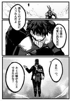 Boku No Academia, My Hero Academia Memes, Hero Academia Characters, My Hero Academia Manga, Anime Villians, Comic Villains, Villain Deku, The Villain, Sad Anime