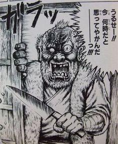 うるせー!! 今何時だと思ってやがんだーーっ!! #レス画像 #comics #manga