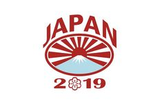 Japan 2019 Rugby Oval Ball Retro by patrimonio on Retro style illustration of a rugby ball with Japanese rising sun and Mount Fuji mountain inside oval with words Japan 2019 and sakura or cherry blossom flower in number zero on isolated background. Fuji Mountain, Cherry Blossom Flowers, Rugby World Cup, Graphic Illustration, Retro Illustrations, Volkswagen Logo, Chicago Cubs Logo, Flower Designs, Design Bundles