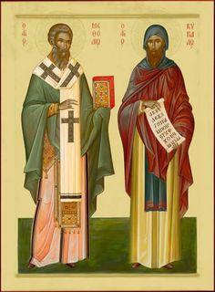 Religion, Orthodox Christianity, Orthodox Icons, Byzantine, Catholic, Saints, Creations, Painting, Romania
