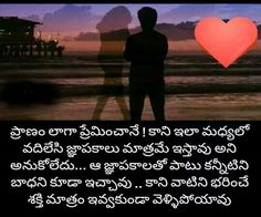 62 Best Love Failure Images Love Failure Best Love Quotes Love