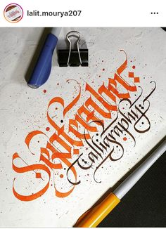 Beautiful Fonts, Calligraphy Art, Illuminated Manuscript, Hand Lettering, Typography, Graphic Design, Tattoo, Awesome, Creative