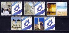 ISRAEL 2015 JERUSALEM SITES 5 STAMPS WESTERN WALL TORAH DAVID TOWER FLAG