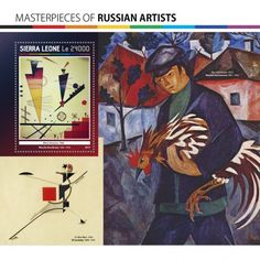 "SRL17107b Masterpieces of Russian artists (Wassily Kandinsky (1866–1944) ""Merry Structure"", 1926)"