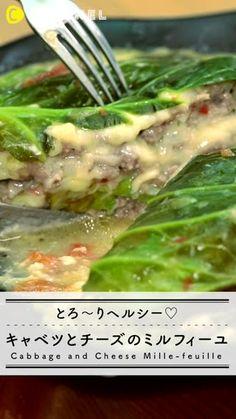 【動画】 とろ〜りヘルシー♡ キャベツとチーズのミルフィーユ | C CHANNEL