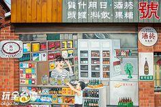 復古彩繪村探險趣!隱藏在巷仔內陳年往事~ - 新鮮報 - Yahoo奇摩旅遊