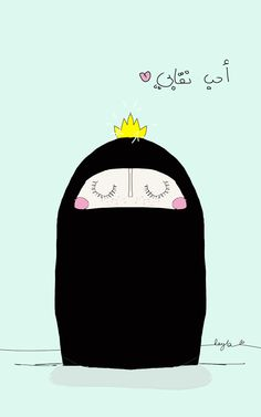 i love my Niqab on Behance