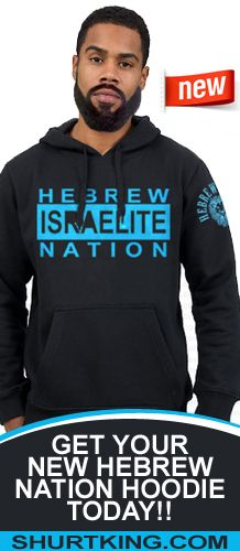 Hebrew Wear - Hebrew Israelite Clothing, T Shirts, Soul Sista T Shirts and more at Shurt King