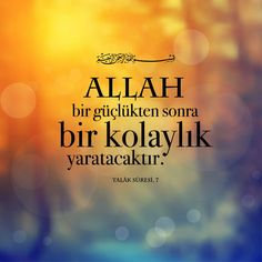 Allah Islam, Islamic Images, Islamic Quotes, Religion, Earth News, Meaningful Words, Viera, Good Mood, Book Lovers