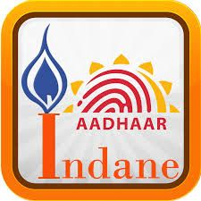 Get the entire essential details of Indane gas and its method of gas booking, new connection, online & offline method of registration, transfer a connection and the customer care services. Also more reviews about the transfer a connection, refill booking, online complaint, and number. http://www.indianegas.in