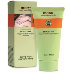 Moraz skin saver moisturizer for burns up to level 2 sunburn psoriasis skin irritation and various skin problems health and beauty dead sea cosmetics psoriasis skin relief cream israel cart Inverse Psoriasis, Psoriasis Skin, Plaque Psoriasis, Vitamins For Psoriasis, Skin Irritation, Hormonal Changes, Skin Problems, Burns