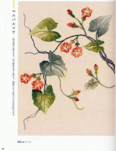October 2014 Published  64 Pages  There are PATTERN PAGES and Japanese with diagrams and how-to make instructions  ★:*¨¨*:☆★:*¨¨*:☆★:*¨¨*:☆★:*¨¨*:☆★:*¨¨*:☆★:*¨¨*:☆★:*¨¨*:☆  ♥♥SHIPPING♥♥ ♥I ship EVERYDAY. (Monday –Friday) I will send the items by International Registered Air Mail Package ♥Combine Shipping