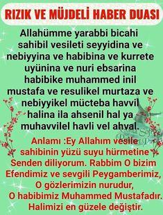 #KuranıKerim #Ayet #Kuran #islam- corek-otu-yagi.com Hafiz, Islam Quran, Allah, Amigurumi, Prayer, Quotes, Islamic