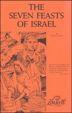 Seven Feasts of Israel | Main photo (Cover)