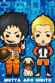 space brother  uchuu kyodai nanba