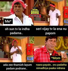 Movie Love Quotes, Fun Quotes, Best Quotes, Tamil Comedy Memes, Comedy Quotes, Funny Jok, Stupid Funny Memes, Funny Pictures, Cute Animals