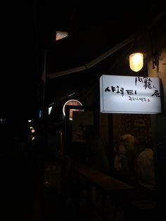 샤오롱 티 @seoul, korea